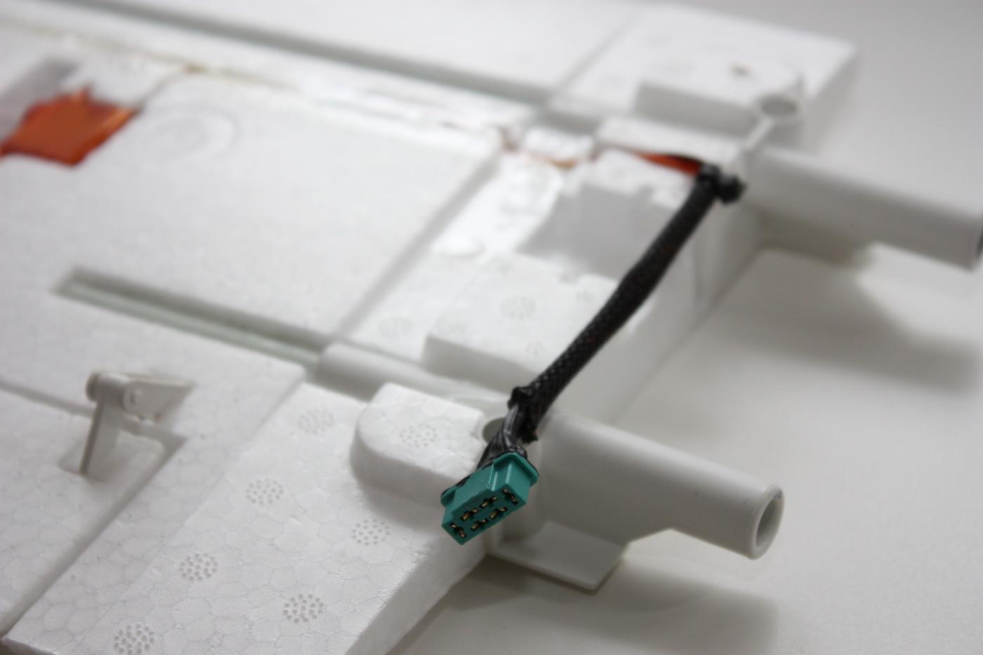 Kabelbaum MPX Stecker Fläche FunCub Multiplex